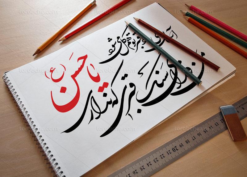 طرح های شهادت امام حسن علیه السلام