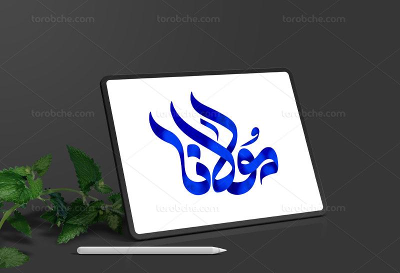 تایپوگرافی مولانا