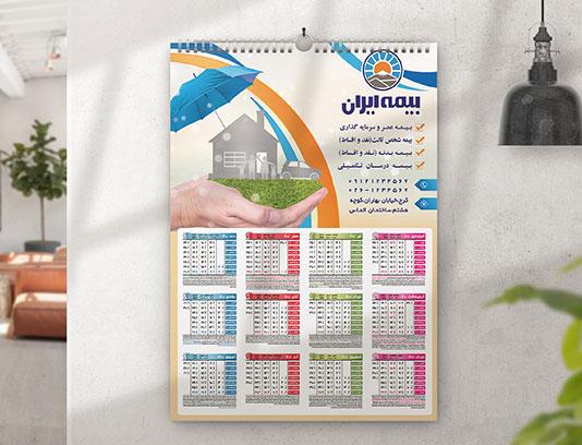 تقویم 1401 بیمه ایران